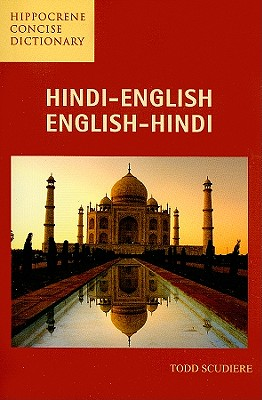 Hindi-English/English-Hindi Concise Dictionary By Scudiere, Todd